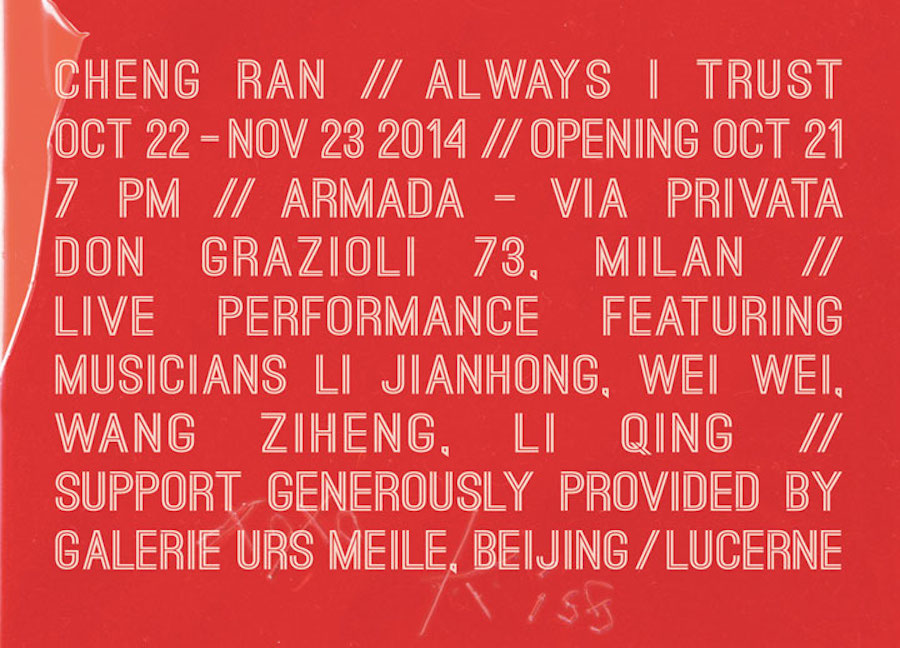 cheng ran,   always I trust,   flyer,   courtesy armada