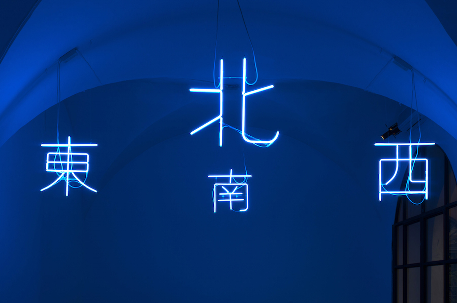 Su-Mei Tse,   Dong Xi Nan Bei (E,   W,   S,   N),   2006. Neon installation,   4 elements. Courtesy the artist and Fondazione Memmo Arte Contemporanea,   Roma