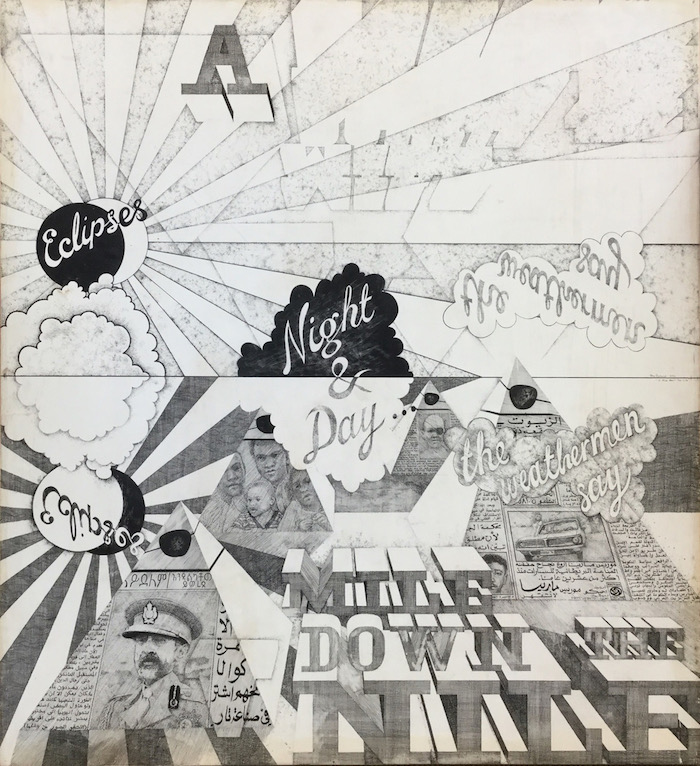 John FURNIVAL 1933 - A Mile Down the Nile, 1974 Titled, signed and dated Ink drawing and mixed media on wood 91.5 x 83.8 x 3.5 cm