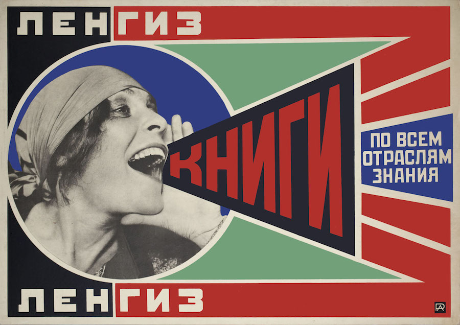 Alexander Rodchenko, Books Advertising poster for the Leningrad branch of Gosizdat, 1925, Stampa offsett del 1980, Collezione Privata © Alexander Rodchenko e V. Stepanova Archiv