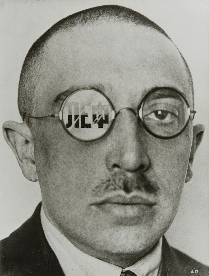 Alexander Rodchenko, Caricature on Critic and Theorist of Literarture Osip Brik, employee and redactor of the LEF magazine, 1924, Stampa del 1980 su gelatina d'argento da negativo dell'autore, Collezione privata
