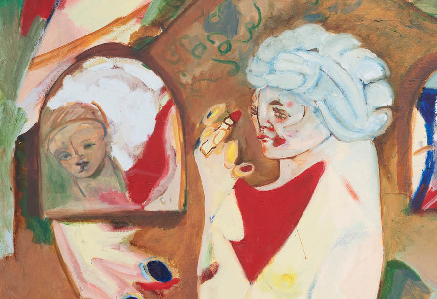 Lovers After Life   In conversation with Katarina Janeckova Walshe and Jay Miriam